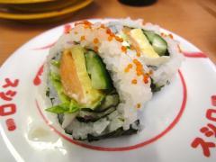 sushiro_gin111.jpg