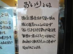 udon31_04michi05.jpg