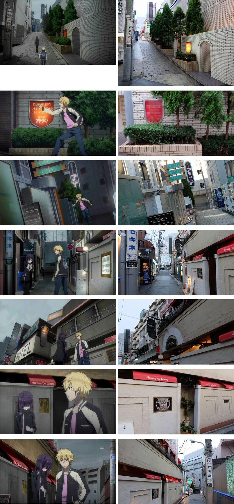 tokyoraven6hotel-1.jpg