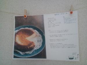 PAP_2744.jpg