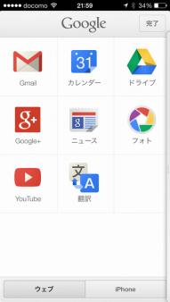 2013-11-12Googleトップ