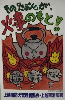 2013-11-14ポスター
