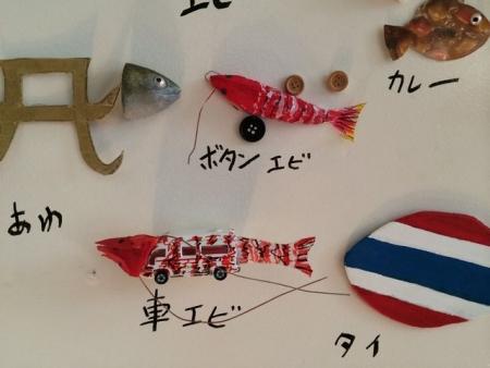 2013-11-20水族館2