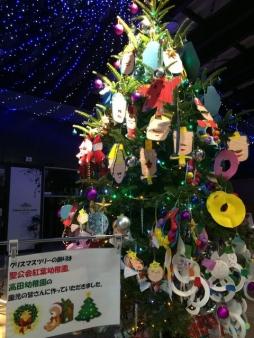 2013-11-24ツリー