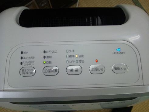 20130328空気清浄器⑧