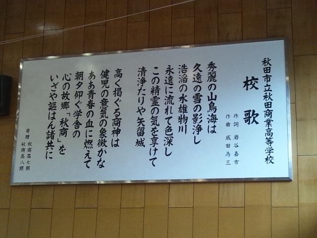 20130727土用稽古②
