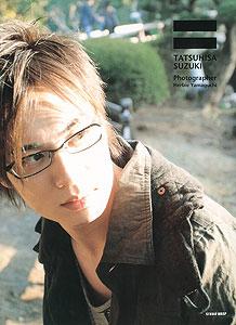 tatsuhisa_2.jpg