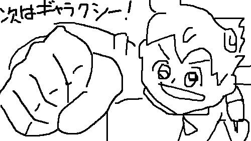 inazuma0504-12.jpg