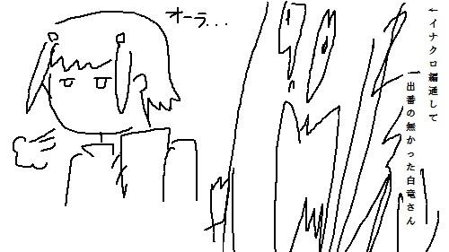 inazuma0504-2.jpg