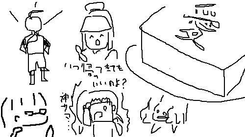 inazuma0504-3.jpg