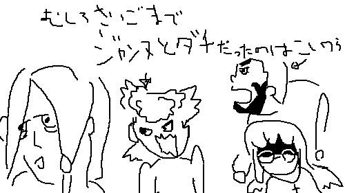 inazuma0504-4.jpg