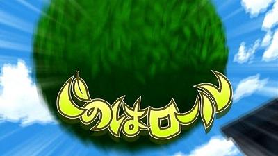 inazuma0804-1.jpg