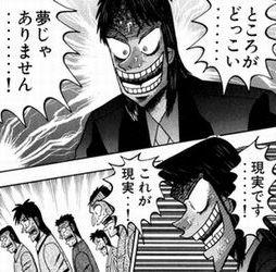 inazumaGOga1020-3.jpg