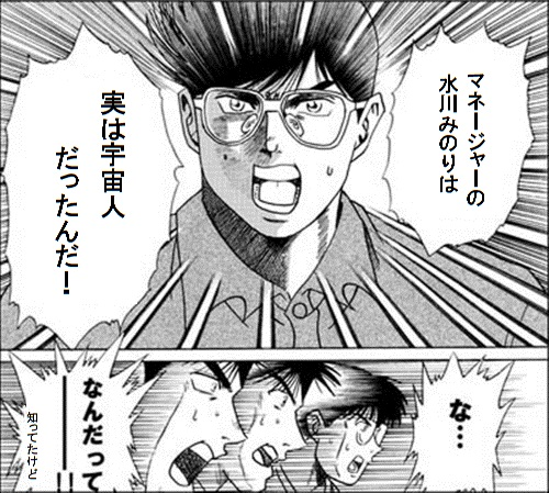 inazumaGOga1027-16.jpg
