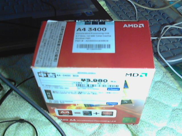 A4-3400 BOX