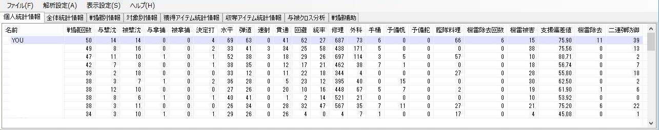 result_20130812181630.jpg