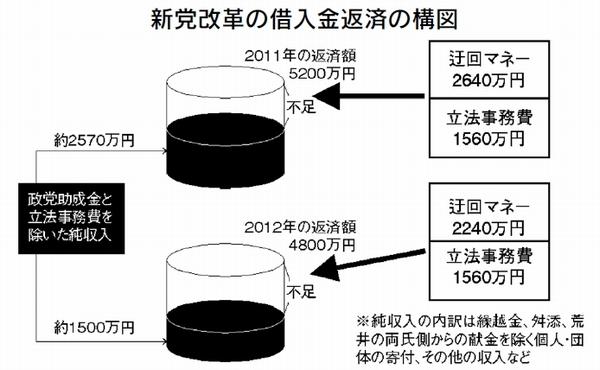 2014012115_01_1c.jpg