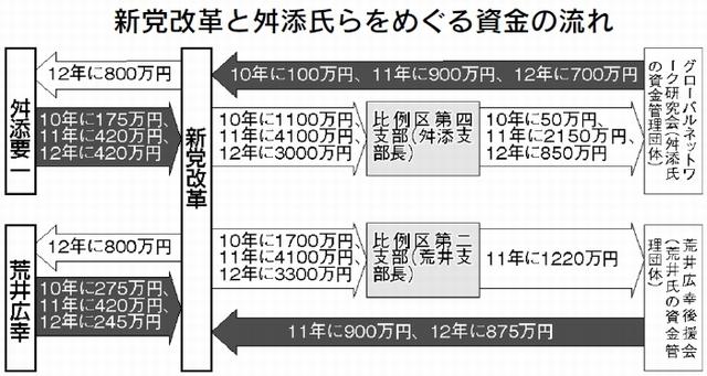 2014012115_01_1d.jpg