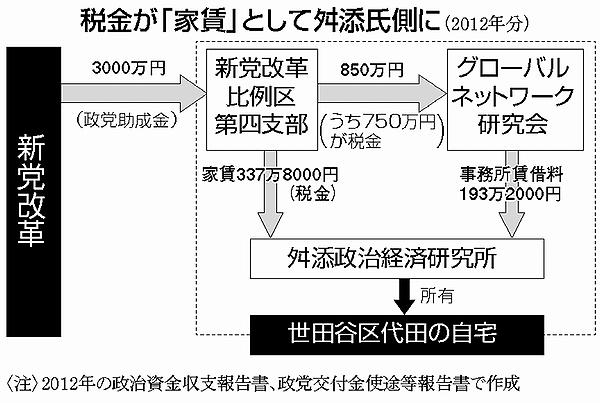 2014012301_04_1b.jpg