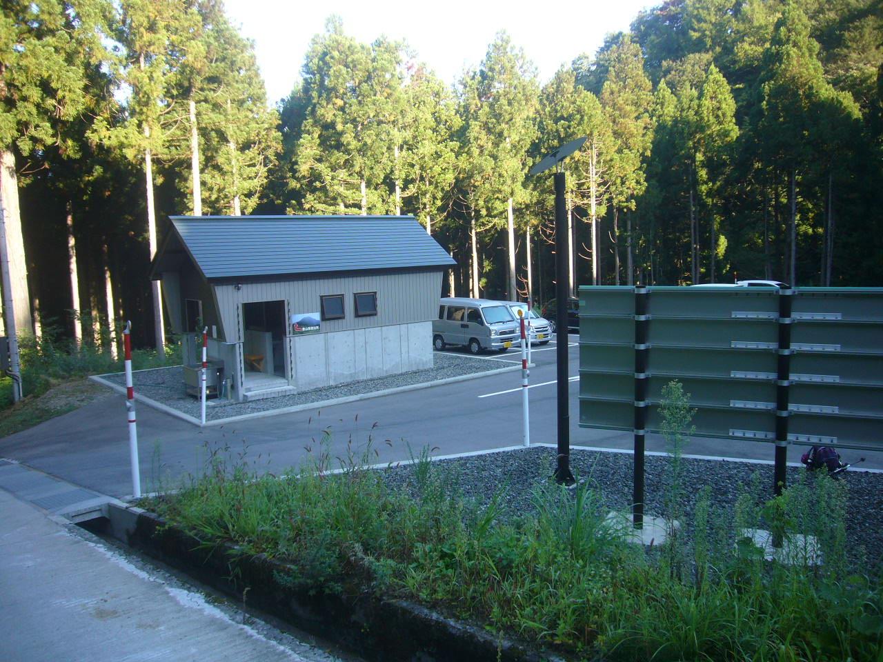 中出登山口駐車場 H26.9.21撮影