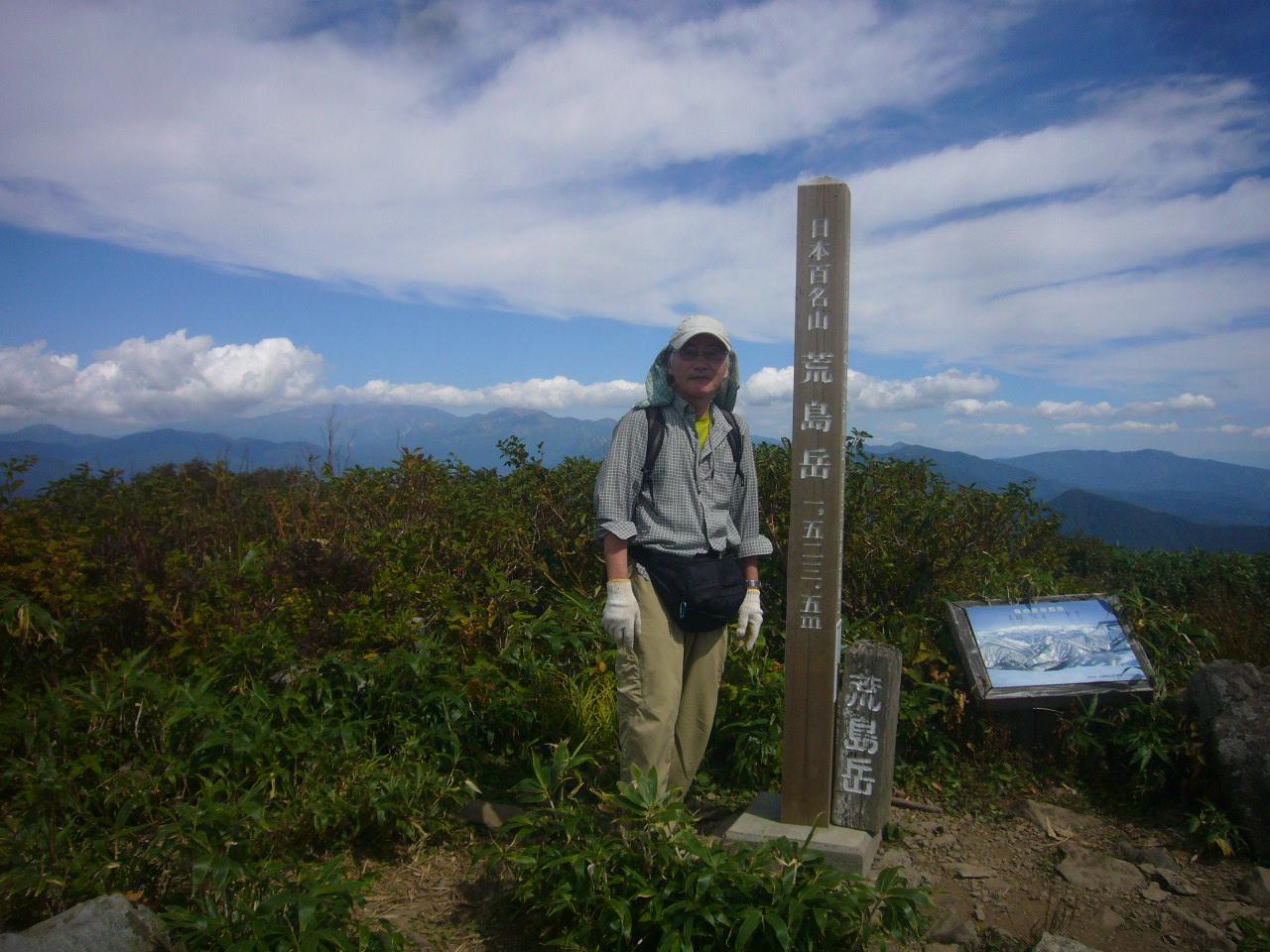 荒島岳頂上記念 H26.9.21