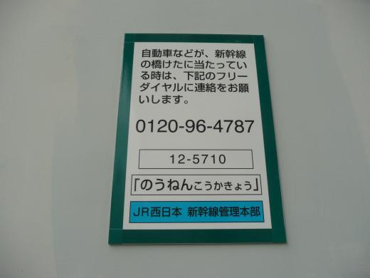 P1330843_convert_20140201191315.jpg
