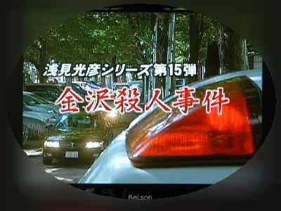 金曜エンタテイメント - Japanes...
