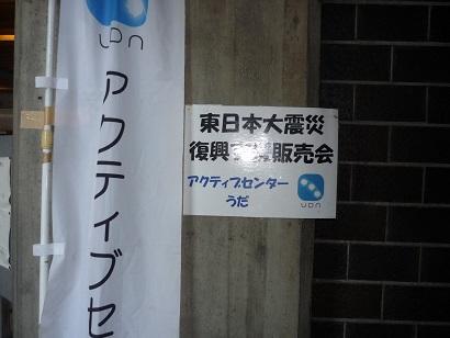 HP用県庁販売02
