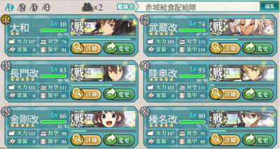 艦これ-065