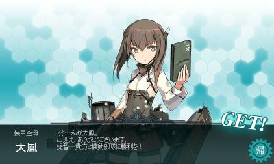 艦これ-075