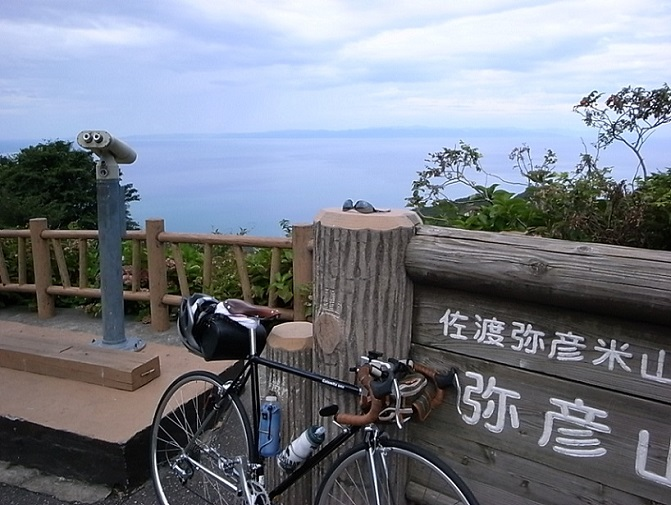 09弥彦山