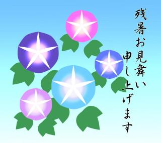zansyo_mihon.jpg