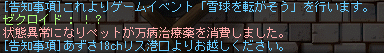 2013_0723_2123.png