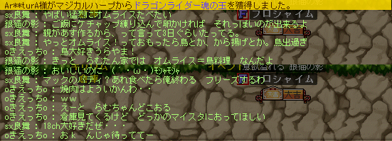 2013_0913_2356.png