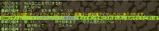 2013_1003_1350.png