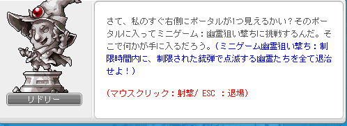 2013_1007_2127.png
