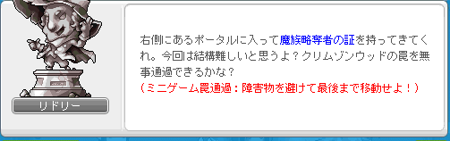 2013_1007_2156.png