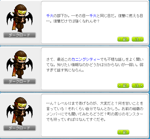 2013_1026_2015.png