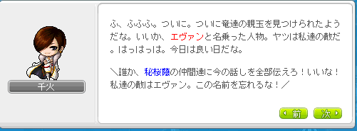 2013_1026_2150.png