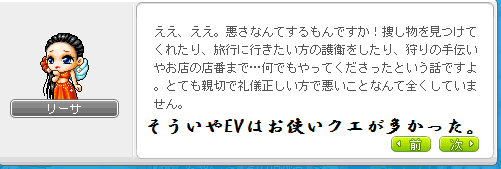 2013_1027_0241.png