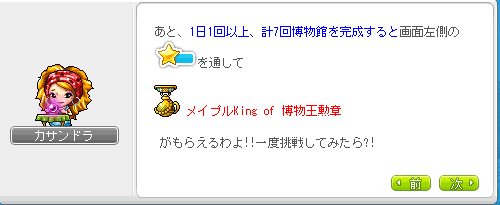 2013_1113_1304.png