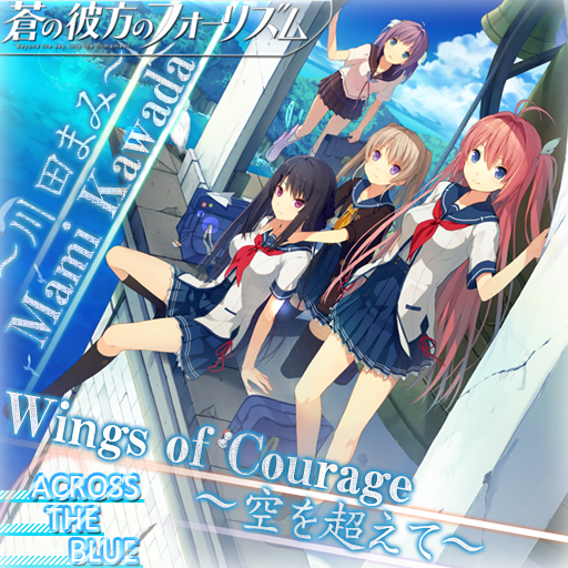fain023_wings_of_courage_jacket.png