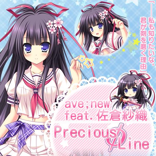 fain024_precious_line_jacket.png