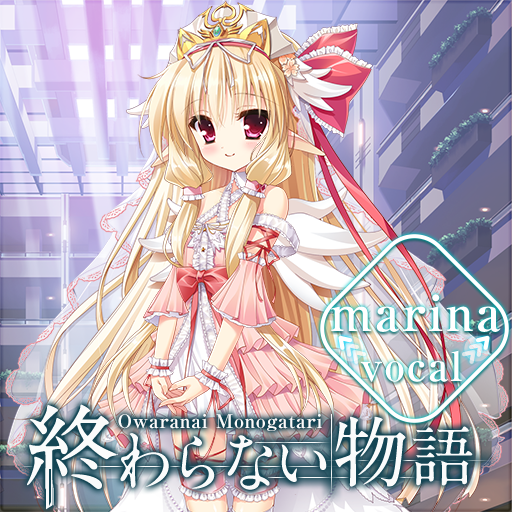fain026_owaranai_monogatari_jacket.png