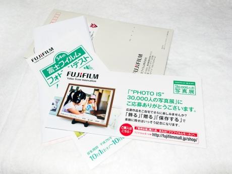 photo_is_30000.jpg