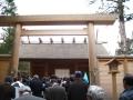 H26.1.25外宮新正宮拝殿前@IMG_1670