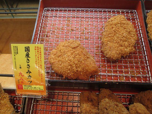 20131114・いなげや・惣菜