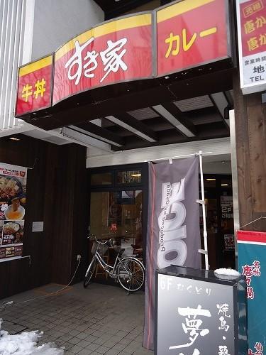 1402gyusuki001.jpg