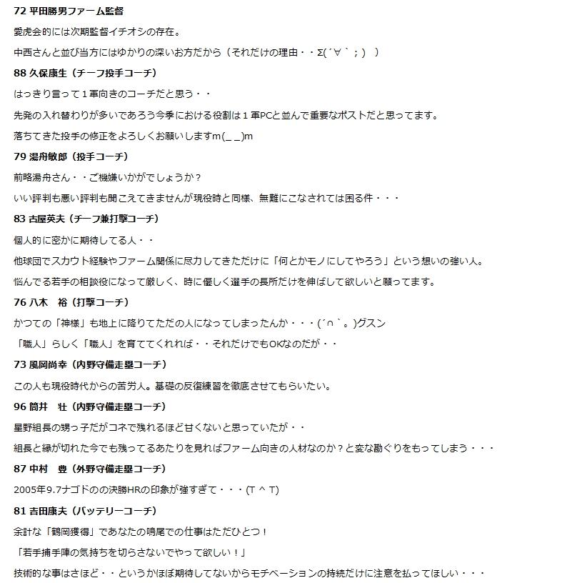 Baidu IME_2014-2-5_3-49-55