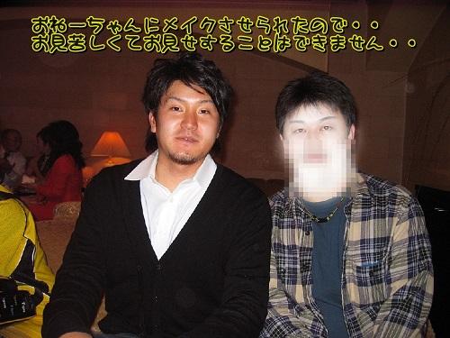 Baidu IME_2014-2-12_4-59-11